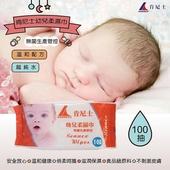 《肯尼士》嬰幼兒柔濕巾100抽 $28