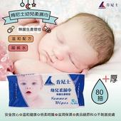 《肯尼士》嬰幼兒柔濕巾加厚-80抽
