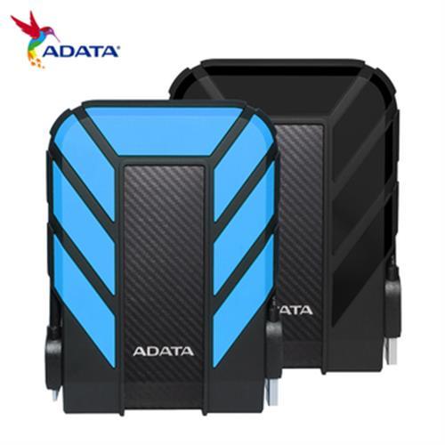 《威剛》1TB 2.5吋軍規防水防震行動硬碟 HD710Pro(黑色)