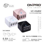 《ONPRO》4孔USB萬國急速充電器 UC-HS68W黑色 $798
