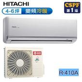 《日立HITACHI》4-6坪變頻冷暖頂級N系列分離式冷氣RAS-36NK/RAC-36NK(送基本安裝)