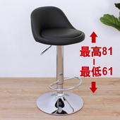 《E-Style》高級精緻PU皮革椅面-吧台椅/高腳椅/升降椅/旋轉椅/餐椅(黑色)(黑色)