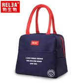 《香港RELEA物生物》保溫保冷兩用提袋(深藍款)(深藍款)