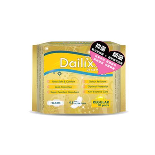 《Dailix》抑菌抗敏日用衛生棉24.5cm(18片)