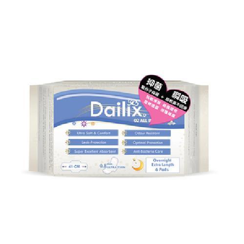 《Dailix》抑菌抗菌超長夜用衛生棉41cm(6包)