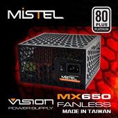 《密斯特 MISTEL》VISION MX650 FANLESS 白金 無風扇