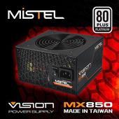 《密斯特 MISTEL》VISION MX850 白金