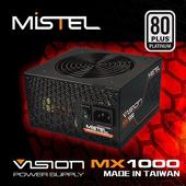 《密斯特 MISTEL》VISION MX1000 白金