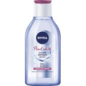 《妮維雅》涵氧淨白透亮卸妝水(400ml)