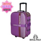 《福利品ROYAL POLO》【29吋】和風兩輪加大 (紫色)旅行箱/拉桿箱/行李箱(紫色)
