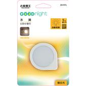 《Goodnight》水滴LED光感小夜燈(暖白 ZA101L)