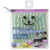 《日本CONDOR》小海豹微波爐潔淨擦綠
