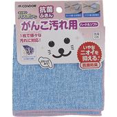 《日本CONDOR》小海豹雙面去汙抗菌抹布