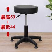 《E-Style》高級皮革椅面(固定腳)工作椅/升降椅/旋轉椅/洽談椅/餐椅-黑色(黑色)