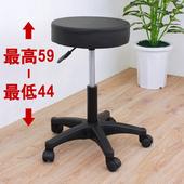《E-Style》高級皮革椅面(活動輪)工作椅/升降椅/旋轉椅/活動椅/洽談椅/餐椅-黑色(黑色)