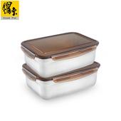 《鍋寶》【鍋寶】316不鏽鋼保鮮盒保鮮2入組EO-BVS2001Z2