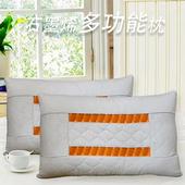 《派樂》石墨烯健康枕(1顆入)