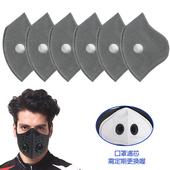 《活力揚邑》戶外運動機車防風防塵防霾五層防護氣閥立體口罩濾芯6入(濾芯6入組)