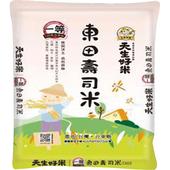 《天生好米》東田壽司米5kg(CNS一等)