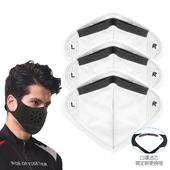 《活力揚邑》後貼式活性碳運動騎行口罩6層過濾防霾面罩濾芯-3入組(濾芯-3入組)