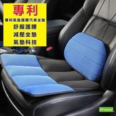 《DFhouse》柯爾曼-氣墊汽車坐墊+腰枕(藍色)