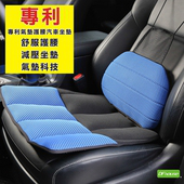 《DFhouse》柯爾曼-氣墊汽車坐墊+腰枕(黑色)