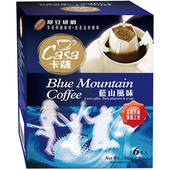 《卡薩》濾掛式咖啡(藍山風味)