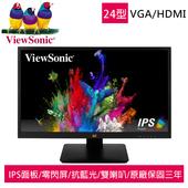 《ViewSonic優派》VA2410-MH 24型IPS面板雙喇叭液晶螢幕