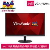 《ViewSonic優派》VA2403-MH 24型 VA內建喇叭液晶螢幕