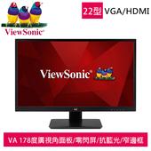 《ViewSonic優派》VA2205-MH 22型VA寬螢幕