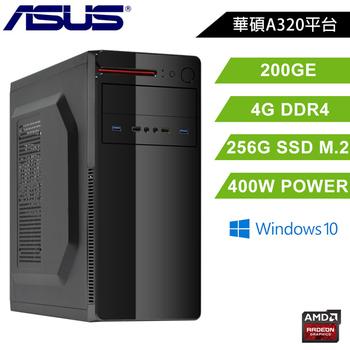 《ASUS華碩》A320平台 AMD 200GE 雙核Win10 大買家獨家推薦機II