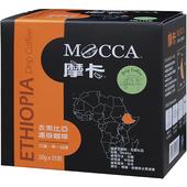 《摩卡》濾掛咖啡-10G/15包(衣索比亞)