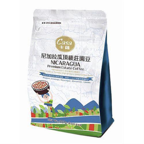 卡薩 咖啡豆 227g/包(尼加拉瓜頂級莊園豆)