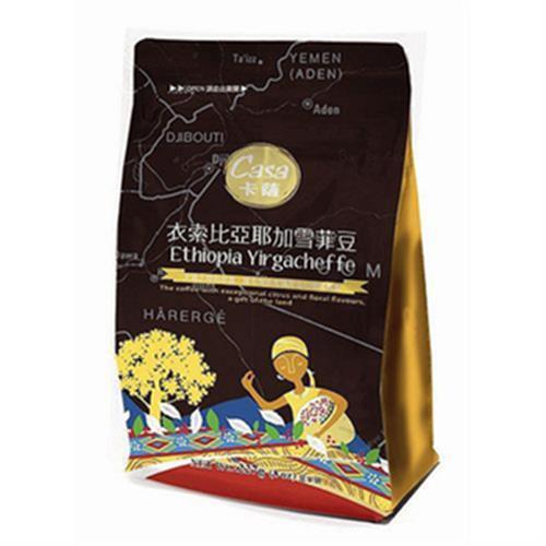 《卡薩》咖啡豆 227g/包(衣索比亞耶加雪菲豆)