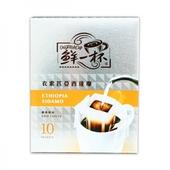 《鮮一杯》濾掛咖啡-100g(衣索比亞西達摩)