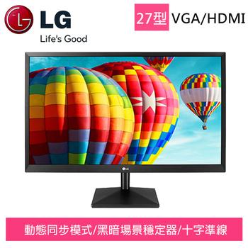 《LG樂金》27MK430H-B 27吋IPS電競螢幕