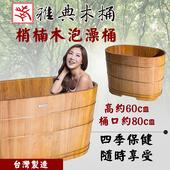 《雅典木桶》歷久彌新 極品梢楠木 芳香氣味 抗菌 長80CM 梢楠木 泡澡桶(泡澡桶)