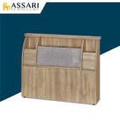 《ASSARI》杉原收納插座布墊床頭箱(單大3.5尺)(寬110x深20x高92cm)(胡桃)