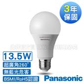 《Panasonic 國際牌》超廣角 13.5W LED 燈泡 6500K 白光