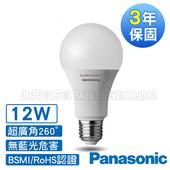 《Panasonic 國際牌》超廣角 12W LED 燈泡 6500K 白光