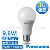 《Panasonic 國際牌》超廣角 9.5W LED 燈泡 6500K 白光