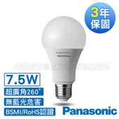 《Panasonic 國際牌》超廣角 7.5W LED 燈泡 6500K 白光