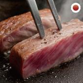《欣明生鮮》日本A5純種黑毛和牛霜降牛排(200公克±10%/片)(*1包)