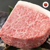 《欣明生鮮》日本A4純種黑毛和牛厚切牛排(350公克±10%/1片)(*1包)