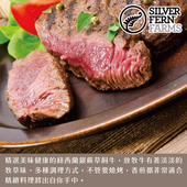《欣明生鮮》紐西蘭銀蕨PS熟成巨無霸沙朗牛排-超厚切(450公克±10%/1片)(*1包)