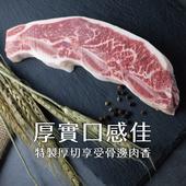 《欣明生鮮》紐西蘭PS帶骨牛小排(200公克±10%/1片)(*1包)