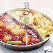 《老爸ㄟ廚房》精選火鍋湯底(250g/包)(5包組)