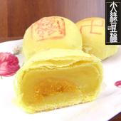 《皇覺》千層純正大綠豆椪禮盒8入組(綜合)