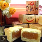 《皇覺》典藏台灣土鳳梨酥12入禮盒(1盒)