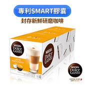 《雀巢》無糖拿鐵咖啡膠囊(48顆入/24杯)(無糖拿鐵咖啡膠囊12269435)